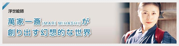 shoku_ichiba