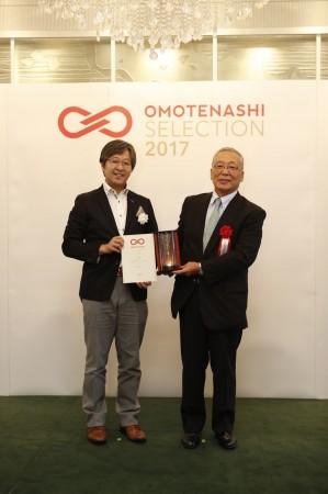Omotenashi Selection④